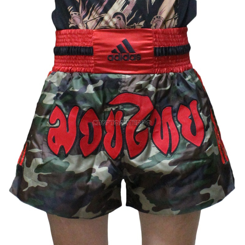 Шорты adidas THAI-BOXING - камуфляж
