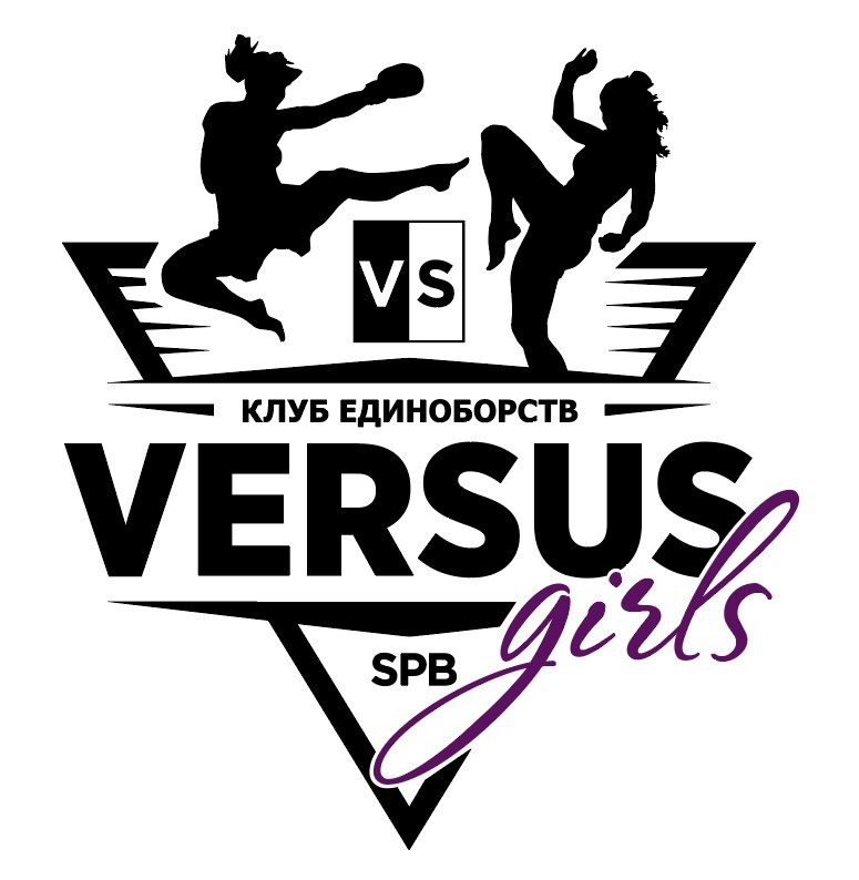 VERSUS Girls