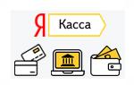 payment-via-sberbenk